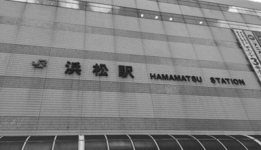 【2020最新】静岡でパパ活を成功させる方法!おすすめアプリや相場は?