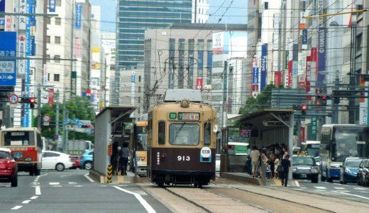 【2020最新】広島でパパ活を安全にする方法は?おすすめアプリや相場を紹介!