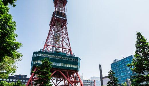 【2020年最新】札幌のパパ活サイト・アプリおすすめ5選!相場や成功させるコツも解説!