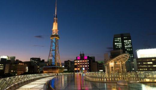 【2020最新】名古屋でパパ活を成功させるやり方は?愛知で人気のアプリ・サイトやお手当の相場を調査!