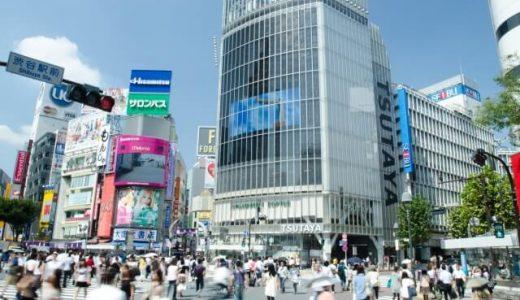 【2020】東京でパパ活を成功させるコツは?最新のおすすめ人気アプリ・サイトを紹介!